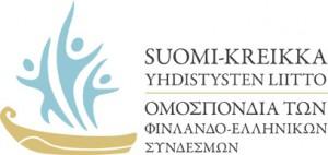 Suomi-Kreikka yhdistysten liitto ry