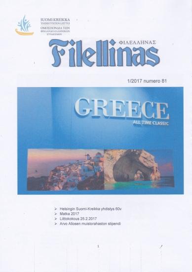 Filellinas_2017_1